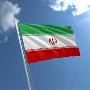 Iran: Apa Itu HAM AS?
