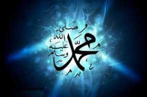Representasi Sifat dan Karakter Pribadi Rasulullah
