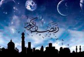 Persiapan Menuju Ramadhan
