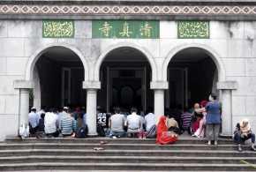 Muslim di Taiwan Rayakan Idul Fitri 1441 H di rumah