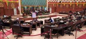 DPRD Provinsi Gelar Paripurna Laporan Hasil Reses