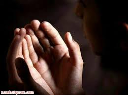 Doa Cinta
