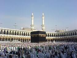 Islam Jalan Lurus