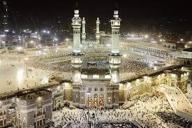 Al-Haram Padat