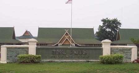 Minat Masuk Sekolah Unggulan ? SMAN Plus Riau Terima Siswa Baru, Ini Persyaratannya
