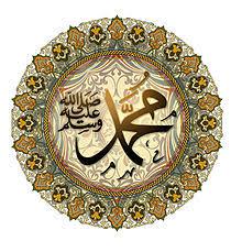 Pengakuan Abu Jahal Mengapa tak Bisa Beriman pada Rasulullah