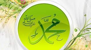 Wasiat Nabi Muhammad Mengenai Marah