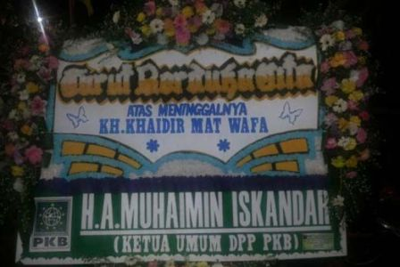 Mantan Ketua Dewan Syuro PKB Riau KH Khaidir Mat Wafa Tutup Usia