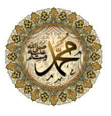 Ciri-Ciri Rambut Nabi Muhammad